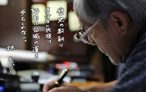 억울하게 총살당한 조선인... 어느 일본인 작가의 분노