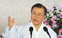 문 대통령, '동아시아 협력-평화경제'로 일본 우회 비판