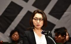 """은수미 시장 """"하나된 성남, 하나된 대한민국 위해 헌신할 것"""""""