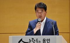 """백군기 용인시장 """"독립 위해 헌신한 선열들의 숭고한 희생 기억"""""""