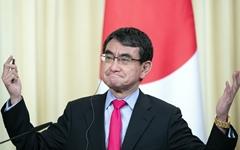 """일본 외무상, 문 대통령 경축사에 """"국제법 위반 시정해야"""""""