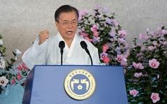 """북한, 문 대통령 경축사 비난... """"남과 다시 마주앉지 않아"""""""