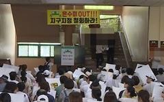 """""""공공주택 1순위는 소년범?"""" 가짜뉴스에 간담회도 무산"""