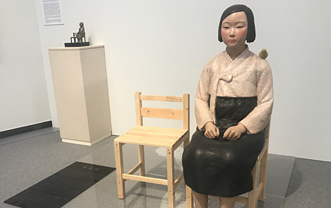 일본 교수·변호사들, 시민 6691명 서명 받아 '소녀상 전시 재개' 요청