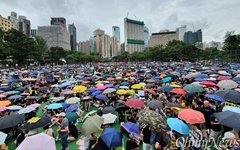 [오마이포토] 빅토리아 공원에 집결하는 홍콩시민