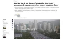 홍콩 170만 집회 평화적으로 끝나... '비폭력' 약속 지켰다