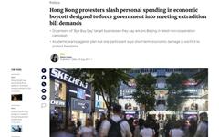 홍콩 시민도 '불매 운동' 나섰다... 경제 타격으로 정부 압박