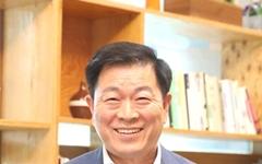 광명시, 일일명예시장 10명 공개 모집
