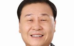 구미시의회 의장 소유 건설회사 9년간 71건 수의계약