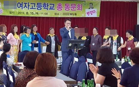 광복절 행사 불참하고 여고동문회 간 정진석 의원