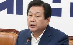 """김무성의 보수통합론 """"총선 때 경선 통해 우파 후보 단일화해야"""""""