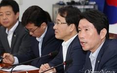 """조국 '배수진' 친 민주당 """"한국당, 청문회 타락시켰다"""""""