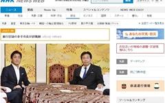 """일본 입헌민주당-국민민주당 뭉쳤다... """"아베 정권에 대항"""""""