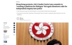 """홍콩 행정장관, 시위대에 """"대화하자""""... 송환법 철폐·사퇴는 안해"""