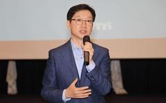 """김경수 """"드루킹 2심 결과 11월경, 도정 영향 없도록 최선"""""""