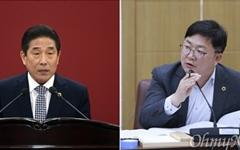 지방선거에서 여론조작 가담한 자유한국당 지역의원 5명 무더기 의원직 상실