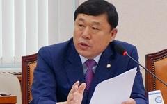 """김종훈 의원 """"자유한국당, 장외청문 멈추고 국회에서 검증을"""""""