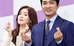[오마이포토] '위대한 쇼' 이선빈-송승헌, 아이들 사랑