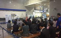 추석 열차 예매 기다리는 귀성객들... 마음은 이미 고향에