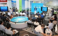 진주혁신도시 9개 공공기관, 지역농산물 '공공조달' 협의