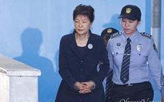 대법, 박근혜·최순실·이재용 '국정농단' 29일 선고