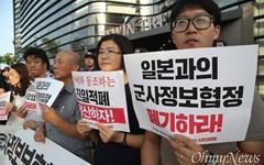 """시민사회단체 """"지소미아 종료 환영, '불매운동' 국민의 승리"""""""