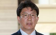자유한국당 강원도당, 위원장에 권성동 추대할듯