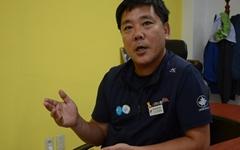 민주노총 대구본부, 전 본부장 민주당 총선 출마 소식에 '발끈'