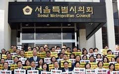 니콘 카메라, 야마하 기기  서울시 구매 못 한다