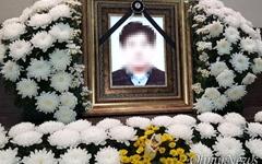 가전제품 팔던 28살 청년은 왜 죽음을 택했을까?