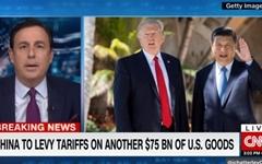 """중국, 미국에 '보복 관세' 예고... 트럼프 """"중국 필요 없다"""""""