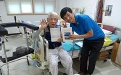 93세에 책 낸 선생님... 이분처럼 나이들고 싶다