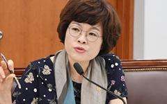 """""""강릉시, 시장 개인사택 예산 전용행위 멈춰야"""""""