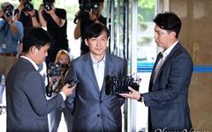 조국 단독 보도만 131건, 중앙-동아 순… 19일부터 입시 의혹