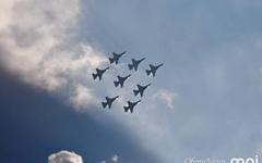 [사진] 서울 상공 날아다니는 블랙이글스