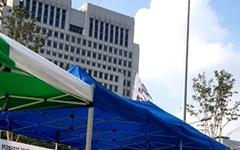 고속도로 요금수납원 400여명, 대법원 앞 1박노숙 돌입