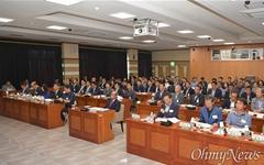청도군, 군민들이 발굴한 100대 사업 실시계획 수립 보고회 열어