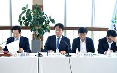 경기 31개 시군, 'LH 폐기물부담금 반환 소송' 특위 구성