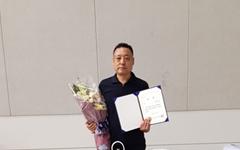 김해 임영택 작가, 대한민국 공예품대전 '대통령상'