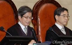 대법 판결 나오자, '국가경제' 걱정하는 전경련과 삼성