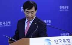 """""""대외여건 상당히 부담"""" 무거워진 한국은행의 진단"""