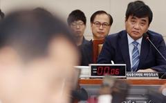 """한상혁 """"MBN 편법 자본금 사실이면 승인 취소 가능성"""""""