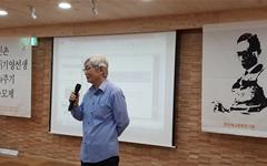 천안 대표작가 '민촌 이기영' 추모사업 활발