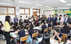 국공립학교 두 곳서 2일 국제 바칼로레아(IB) 수업 국내 첫 출발