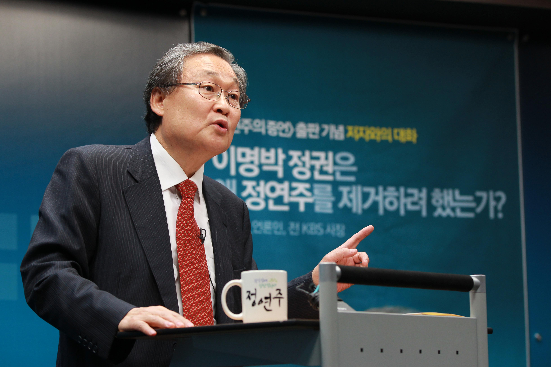 추악하게 오염된 한국 언론, 왜 망하는 언론사가 없나