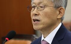 과기정통부 장관 인사청문회도 '조국 청문회'
