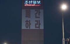 두 '민족정론지'의 다음 100년을 위한 기회