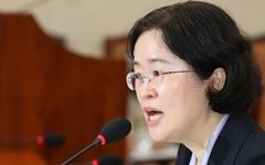"""조성욱 """"호반·SM엔터 위법 살필 것, 대기업에 엄정한 법집행"""""""