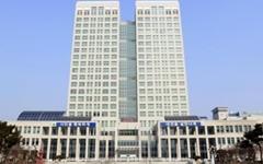 대전시, 1944억 원 추경 편성… 기정예산 대비 3.8% 증액