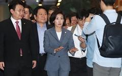 """'황교안자녀장관상' 실검 뜬 날, """"포털 고발검토""""라는 한국당"""
